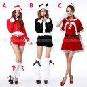 サンタ コスプレ【あす楽対応】3タイプ選べる、クリスマス衣装 サンタコスプレ サンタクロース サンタコスチューム …