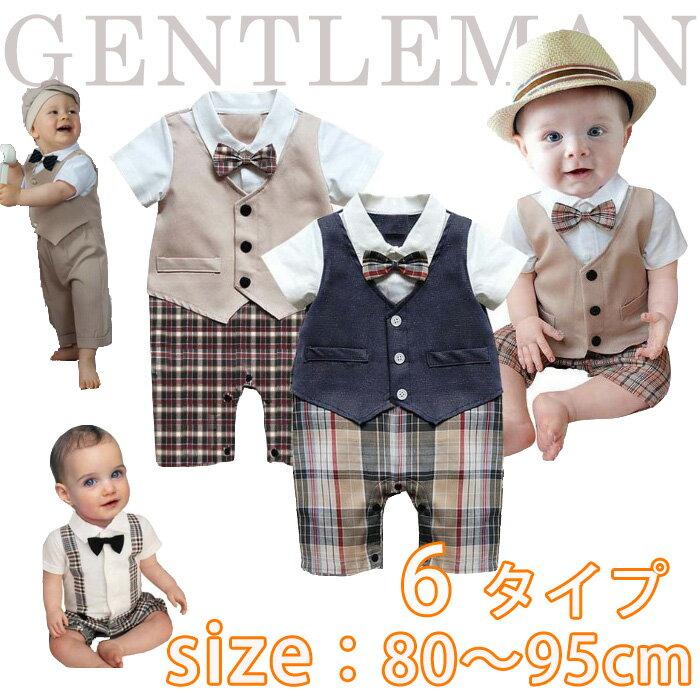 【6タイプ・4サイズ】ベビー タキシード 半袖 キッズ 子供服 新生児カバーオール ロンパース
