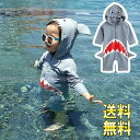 【ゆうパケット送料無料・ポスト投函】サメ キッズ 水着 男の子 女の子 兼用 長袖 ロンパース オールインワン…