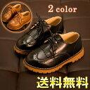 【全2色・10サイズ】フォーマル靴 男の子 子供靴 革靴 キッズ シューズ 女の子 男女兼用 カジュアル 卒業式 入学…