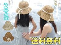 【2サイズ・2色】親子子供大人ペアー帽子ハットベビーキッズUVカット帽子綿素材ゴム付きツバ広夏プール紫外線対策日よけ海女の子頭周り52-54cm・58-60cm