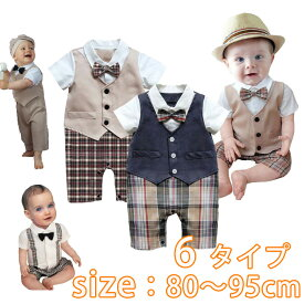 df98fef660b25  6タイプ・4サイズ ベビー タキシード 半袖 キッズ 子供服 新生児カバーオール ロンパース