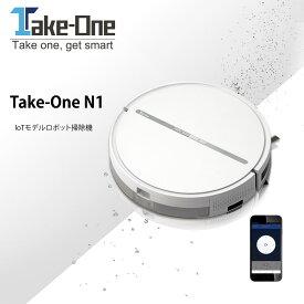 ロボット掃除機 Take-One N1 お掃除ロボット 水拭き 掃除機両対応 ペットの毛に効果的 Wi-Fi アプリ制御 一年保証
