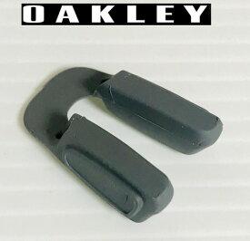OAKLEY JAWBREAKER オークリー SLATE グレイ色 ジョウブレイカー用 Lサイズ アクセサリー ノーズパッド