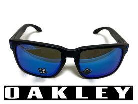 【OAKLEY】 オークリー HOLBROOK ホルブルック ASIAN-FIT 9244-4856 アジアンフィット