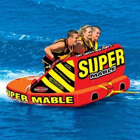 SPORTSSTUFF SUPER MABLE 3人乗り スーパーマーブル トーイングチューブ/ウォータートーイ/バナナボート/スポーツスタッフ 53-2223