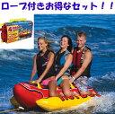【SALE】AIRHEAD HOT DOG ウォータートーイ ホットドック ウォータートーイ バナナボート 3人用 HD-3