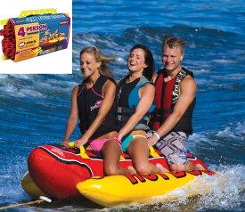 AIRHEAD HOT DOG ウォータートーイ ホットドック ウォータートーイ バナナボート 3人用 HD-3 ロープ付き