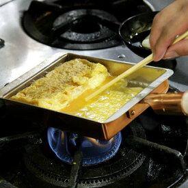 【燕三条製】銅の玉子焼き器 玉子焼き器 卵焼き器 卵焼きフライパン エッグパン 銅製 日本製 国産 13.5cm