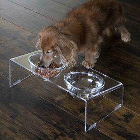 おしゃれなペットフードテーブル 餌台おしゃれ ペット用食事台 ペット用食器スタンド 犬 猫 フードボウル 餌入れ エサ台 えさ台 アクリル 透明 可愛い 平置き 斜め置き 送料無料