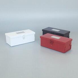 カラーツールボックス 日本製 収納ボックス 収納ケース コスメケース コスメ入れ 小物入れ おしゃれ かわいい 大サイズ sss