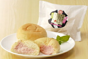 ≪絶品≫ 苺ヨーグルト 生クリームパン 20個入