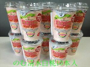 ≪岡山県産≫のむ清水白桃ヨーグルト 10本入