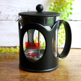 bodum フレンチプレスコーヒーメーカー KENYA 0.5L