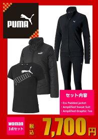 福袋 2021 プーマ レディース 新春 お楽しみ袋 ハッピーバッグ PUMA M L O