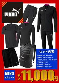 福袋 2021 プ−マ サッカー メンズ メンズ 新春 お楽しみ袋 ハッピーバッグ PUMA S M L XL XXL