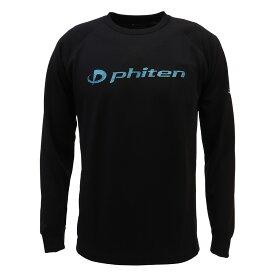 (ファイテン)ファイテンSMU長袖Tシャツ バレーボール Tシャツ 7576107Fb2022SX