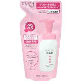 *(手指の洗浄、消毒、殺菌に!)コラージュフルフル 泡石鹸 ピンク 210ml つめかえ用 (医薬部外品)