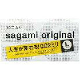 サガミオリジナル 002 Lサイズ 10個(お一人様10個まで)