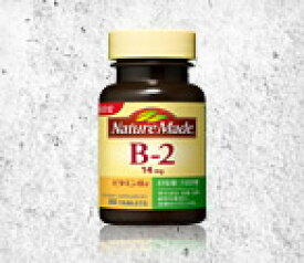 ・・ネイチャーメイド  ビタミンB2 80粒