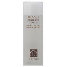 *松山油脂 肌をうるおす保湿浸透水モイストリッチ120ml(発送までに数日かかる場合がございます)
