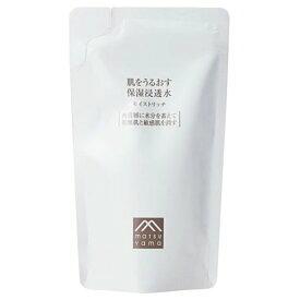 *松山油脂 (詰替用)肌をうるおす保湿浸透水モイストリッチ110ml(発送までに数日かかる場合がございます)