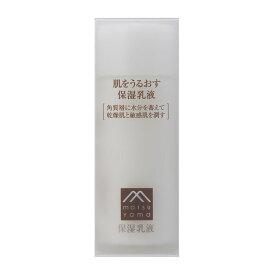 ・・・松山油脂 肌をうるおす保湿乳液95ml(発送までに数日かかる場合がございます)