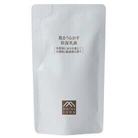松山油脂 (詰替用)肌をうるおす保湿乳液85ml(発送までに数日かかる場合がございます)