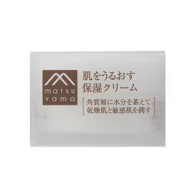 松山油脂 肌をうるおす保湿クリーム50g(発送までに数日かかる場合がございます)