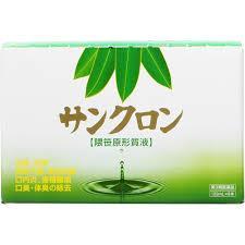 ・【第3類医薬品】サンクロン 120mL×3