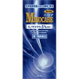 【第1類医薬品】発毛剤ミノケア60ml (メール確認後3〜4日内発送予定)同等成分のミノキシジル5%配合 リアップx5