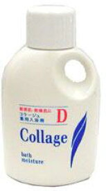 コラージュD入浴剤 500ml