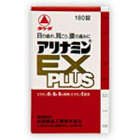 *【第3類医薬品】アリナミンEXプラス 180錠