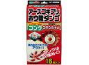 アースゴキブリホウ酸ダンゴ コンクゴキンジャム(16コ)