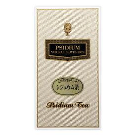 *シジュウム茶0.5g×100包【OS工業】