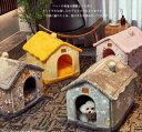 小型犬猫用ペットハウス 室内用 犬小屋 三角屋根 3サイズ ドット ペットベッド ペットハウス 2way 犬小屋 屋根付きふ…