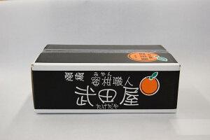 【送料無料】愛媛みかんSサイズ5kg