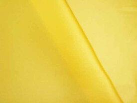 『東レ ポリエステルサテン』☆ 綺麗なレモンイエロー ☆生地 ポリエステル 100%(帯電防止加工品)生地/サテン/激安/衣装/発表会/タケヒロヤ