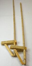 【受注生産 】竹馬 足場の高さ40cm 国産 日本製 たけうま 竹 竹製 子ども 子供 運動 あそび プレゼント ギフト