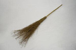 竹箒 長さ185cm 竹製 竹ほうき 掃きやすいほうき 庭ほうき