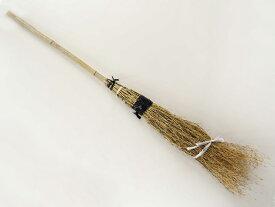 竹箒 170cm 国産 日本製 職人の手作り竹箒