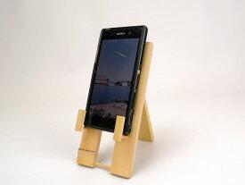 スマホ立て 晒竹 スマホスタンド モバイルスタンド iPhone iPad Android タブレットインテリア 和風 竹 安心 スマホ 壁掛け スマートフォン ギフトにも