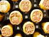 朱竹竹密封標記竹根標記日本在日本密封手工雕刻手工製作