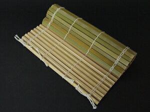 【5/16、01時59分までポイント10倍】鬼寿 おにず 30cm×30cm 国産 日本製 竹製 鬼すだれおせち お弁当 料理 便利