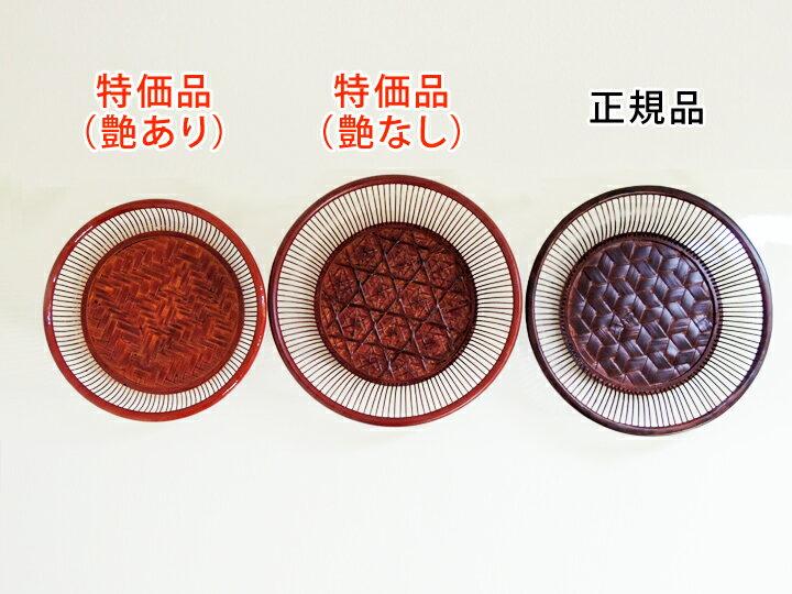 菓子器 フタ無し 竹製 お茶菓子入れ 職人手作り 入れ物