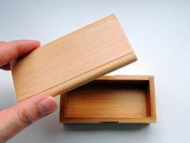 卓上 ようじ入れ フタ付き 横置き 竹製 日本製 つまようじ ケース カバー