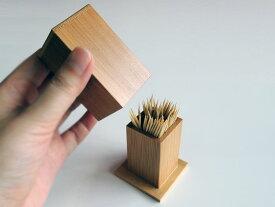 【楽天スーパーSALE 10%OFF】卓上 ようじ立て フタ付き 竹製 日本製 つまようじ ケース カバー