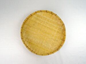 梅干用大型ざる 最小 径51cm 竹製 竹ざる ザル 笊盆ざる 丈夫