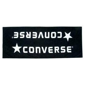 スポーツ&新入学&新生活を応援♪CONVERSE/コンバース 8FベンチタオルCB142901-1911ブラック/ホワイト