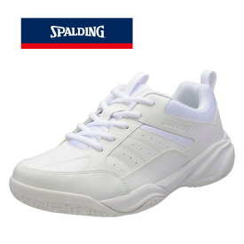 普段履きやトレーニングにオススメ♪SPALDING/スポルディング メンズ CIS-353 ホワイト3 コートシューズ トレーニング 普段履き カジュアル